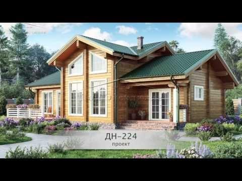 Готовые проекты домов из клееного бруса | Проекты загородных домов и коттеджей