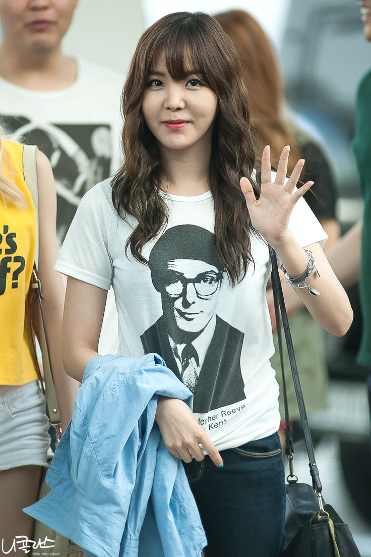 After School Raina @ Airport | Oh Raina | Pinterest ...