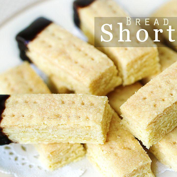 3-Ingredient Shortbread Cookie Recipe