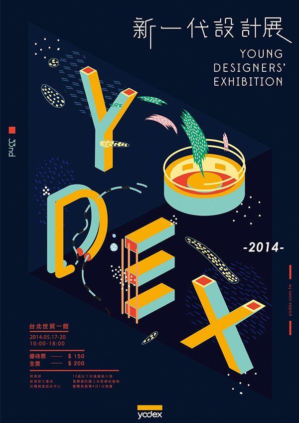 Graphic design , event illustration posters: