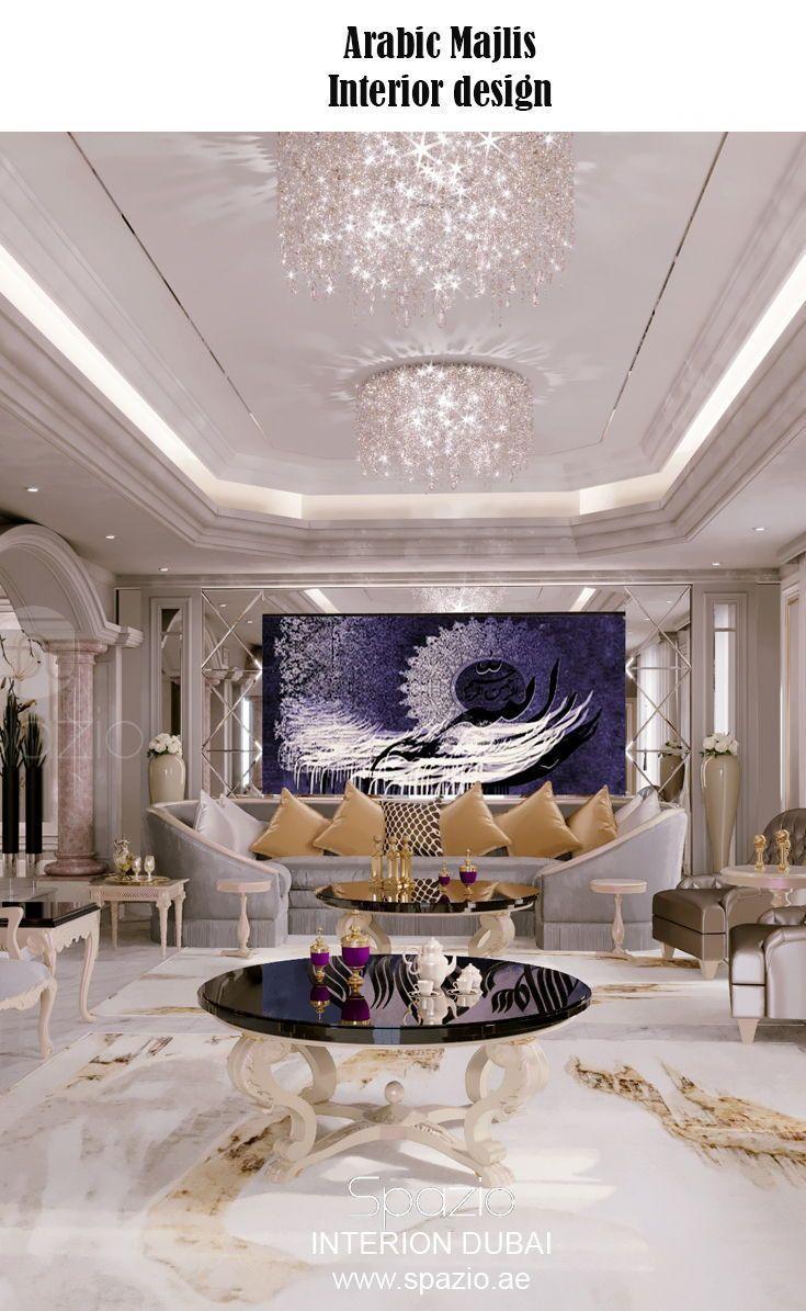 تصاميم مجالس خارجيه Majlis Wohnung Hausdekoration Einrichten Wohnzimmer Hausdekor D Luxury House Interior Design Interior Design Dubai Luxury Home Decor