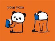 「yonda」の画像検索結果