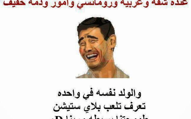10 نكت شعبية مصرية منوعة تهلك من الضحك Movie Posters Poster Movies