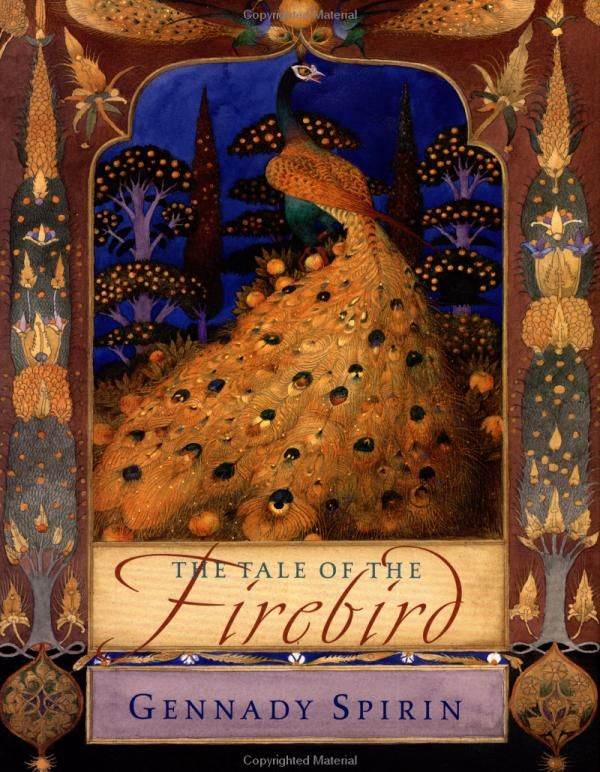 "The Tale of the Firebird, 2002 (Gennady Spirin,1948; Russian, now living in US).  [text taken from website link]: In this wonderful retelling of the Tale of the Firebird, Spirin combines aspects of classic Russian folktales such as ""Ivan-Tsarevitch and Gray Wolf,"" ""Baba Yaga,"" and ""Koshchei the Immortal."" As always, his illustrations are amazing - filled with wolves and beautiful images of the firebird, along with gorgeous detailing of brocades & ornate architecture of Russian palaces...=5…"