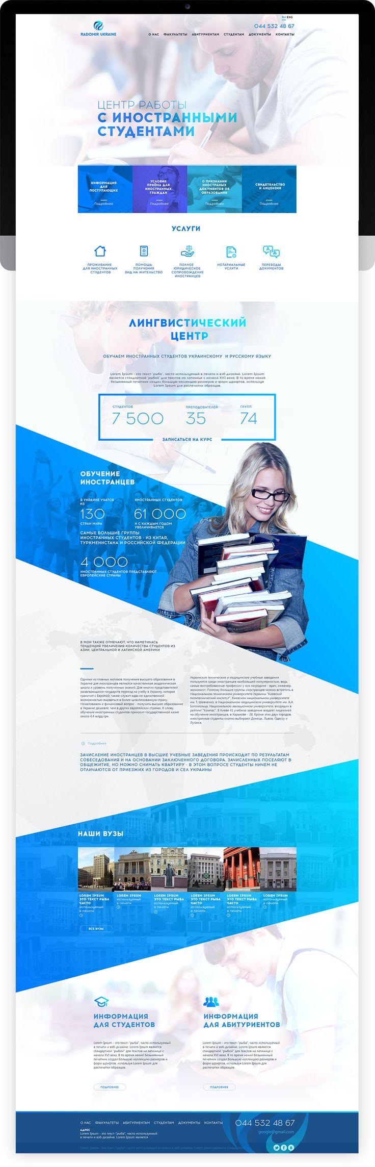 Нами была разработана landing page, реализована форма обратной связи, а также две языковые версии сайта – на русском и английском языках.