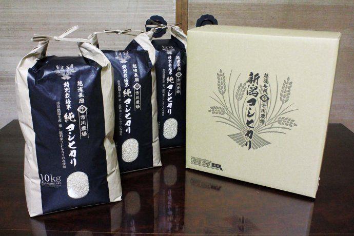 日本大米包装设计(每天学点14.8.01)PD