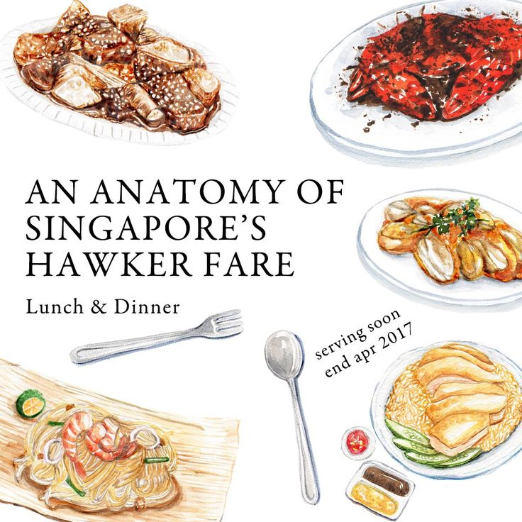 an anatomy of singapore s hawker fare set of 2 volumes
