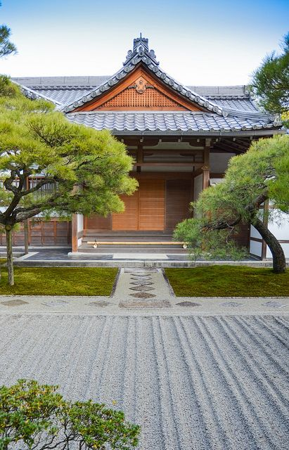 Ginkaku-ji, Kyoto, Japan