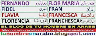 Nombres en letras arabes: Fernando Fidel Flavia Florencia