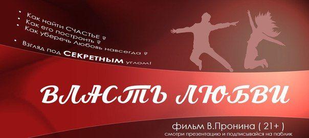 ---------> ОБЪЯВЛЕН СБОР СРЕДСТВ (на #бумстартер! с вознаграждениями!)