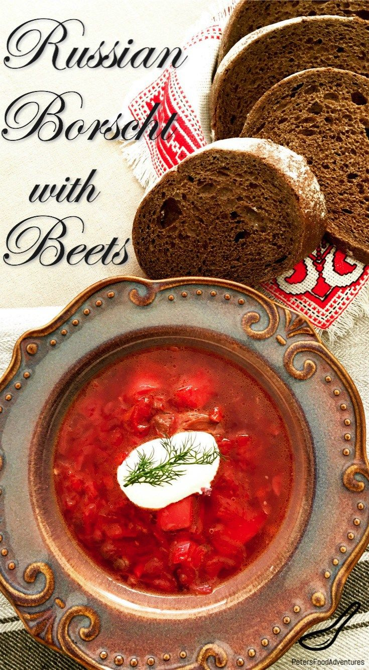 "This Russian Beet Borscht Recipe is a genuine Russian soup recipe, without many of the strange additions and ""shortcuts"" you find in many borscht soups today - Borscht is so popular, that it was even eaten in tubes by Soviet cosmonauts in space."