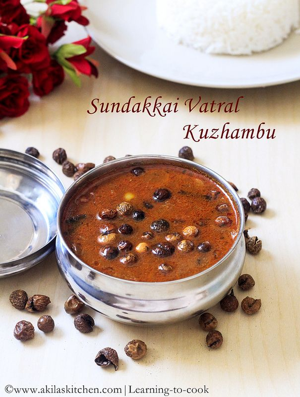 87 best tamil nadu recipe images on pinterest indian food recipes vatha kuzhambu sundakkai vatral kuzhambu a traditional south indian tamil nadu recipe forumfinder Images