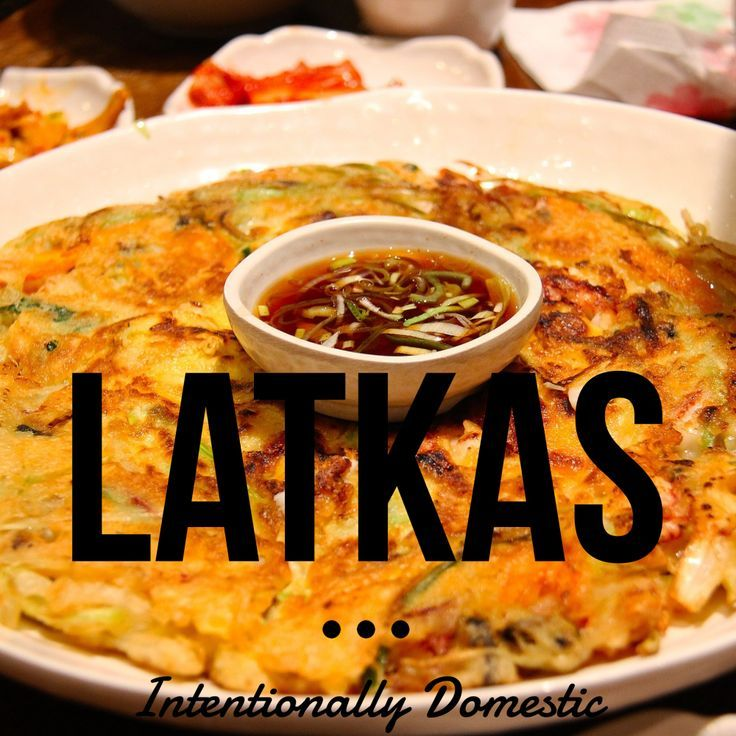 Cheap Eats- Budget Breakfasts I: Latkas!  Latkas are potato pancakes.  They're quick, easy, and filling!