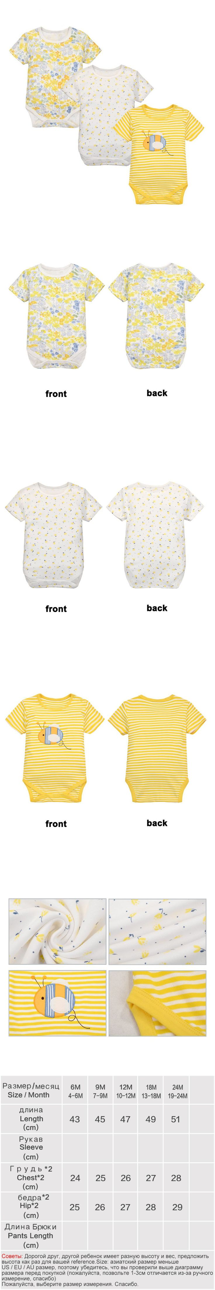 3Pcs/lot Bee Printed Cotton Baby Rompers Newborn Infant Boy Girl Short Sleeve Jumpsuit Kids Clothes Toddler Roupas De Bebe $19.36