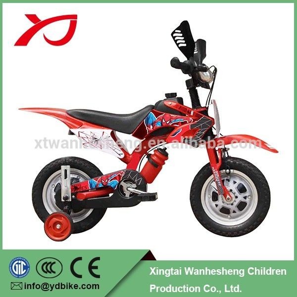 """12 inch 14 inch 16inch motor bicycle , kids motor style bicycle with light and spoker / 18 inch boys bike"""