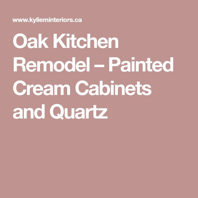 Best 25 Oak Kitchens Ideas On Pinterest Kitchens With