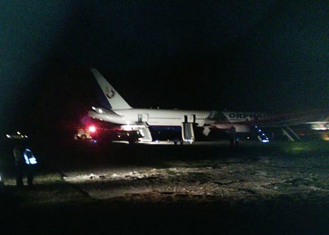 Avión Con Destino A Rusia Aterriza De Emergencia En Aeropuerto Punta Cana