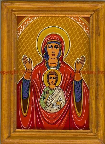 AllThingsUkrainian.com Icon # UA108021