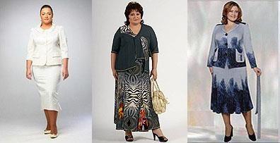 Нарядные костюмы для полных женщин