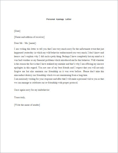 Letter Of Personal Apology Professional Apology Letter  Free Sample Letters Of Apology For .