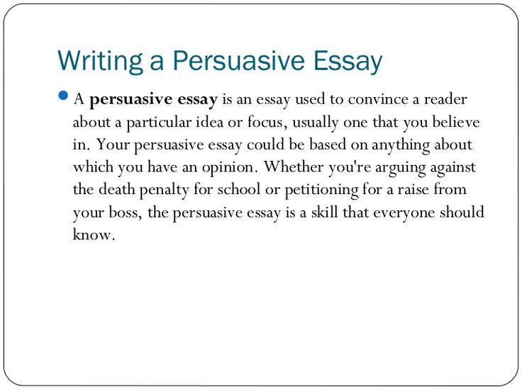english persuasive essays Higher english persuasive essay introduction creative writing activities second grade leave a reply i'm gonna cite this source in my essay.