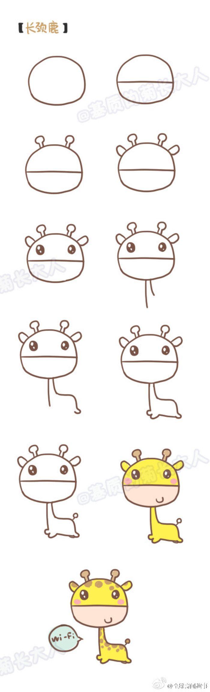 Le enseñará a dibujar un círculo grupo permanecer Meng animales pequeños, mantienen los cursos de auto-estudio elaboran ~ Shu Ju quien creció matriz