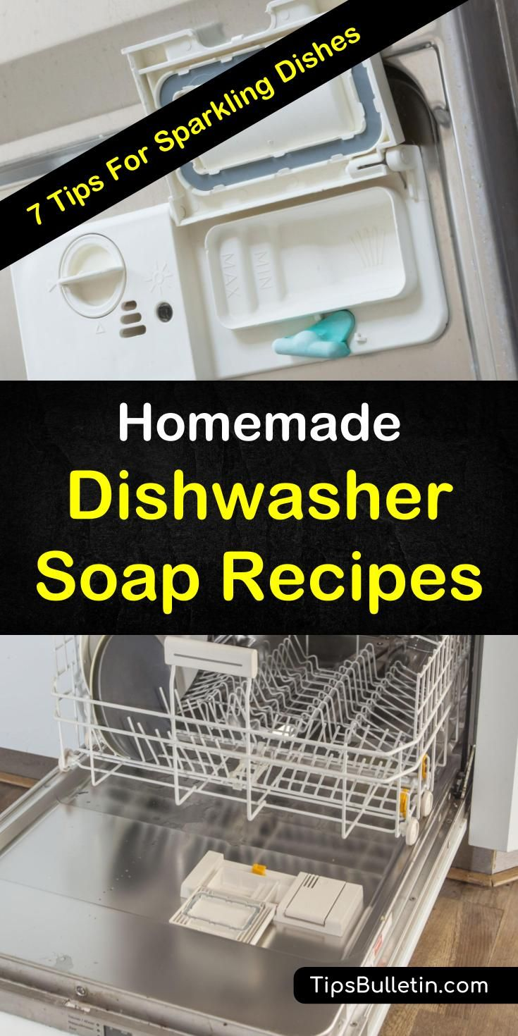 7 Simple Recipes To Make Your Own Dishwasher Soap Dishwasher Soap Homemade Dishwasher Soap Homemade Dishwasher Detergent
