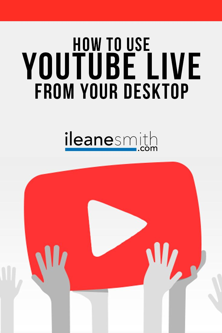 You probably didn't know this but you can engage with a live audience on YouTube directly from your desktop computer!