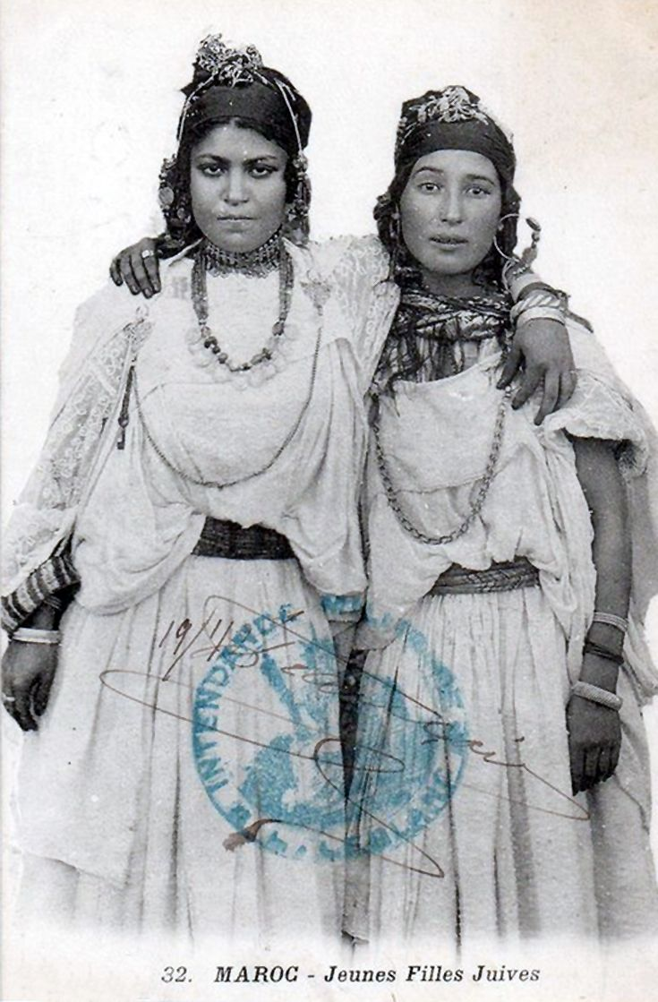 Africa   Young Jewish girls. Oudjda, Morocco.  Dated 1911.    Scanned postcard; photo N Boumendil, publisher Taourirt. No. 32