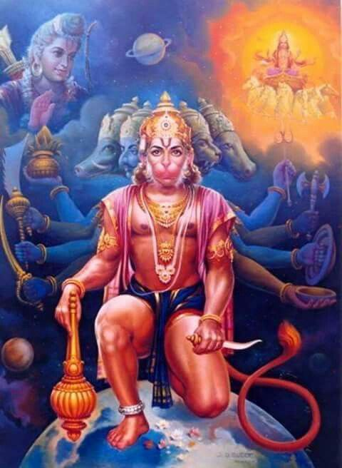 Sri Ram, hanuman and Suryadeva