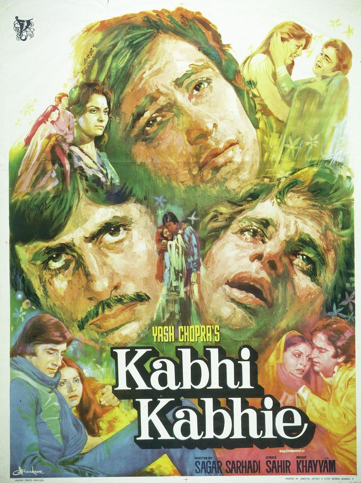 "Kabhi Kabhie (1976) This Yash Chopra directed movie, stared Sashi Kapoor, Amitabh Bachchan, Rakhee, Waheeda Rehman, Rishi Kapoor and Neetu Singh. Music by Khayyam had vintage music. There were memorable songs like ""Kabhi Kabhie Mere Dil Mein"", ""Main Har Ek Pal Ka Shayar Hoon"",  ""Mere Ghar Aaye Ek Nanhi Pari"", ""Pyar Kar Liya To Kya"", ""Surkh Jode Ki Yeh Jagmagahat"", ""Tere Chehre Se""."