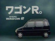 【出演者もCM曲も完全網羅】1993年~2014年 スズキ・ワゴンR(Wagon R) - 自動車CM大全