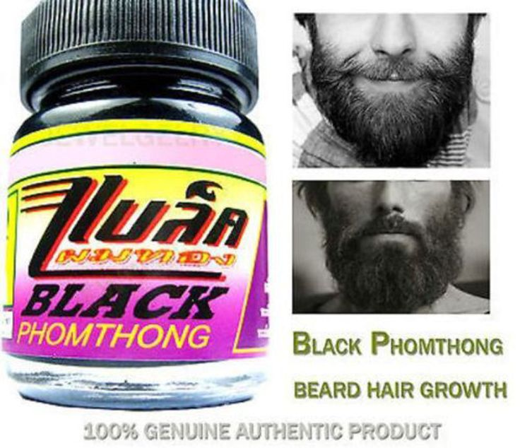20 G Black Phomthong Facial Hair Growth Cream Grow Beard, Moustache Sideburn