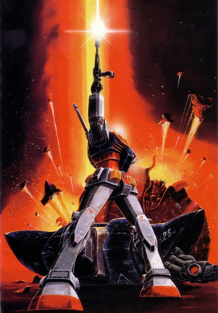 Mobile Suit Gundam 'The Last Shooting' Poster Image