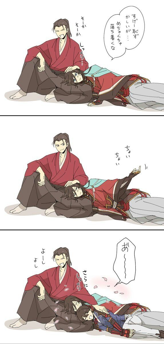 Horikawa is so effeminate.