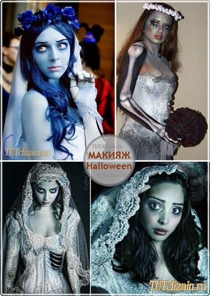Костюм труп невесты для хэллоуина