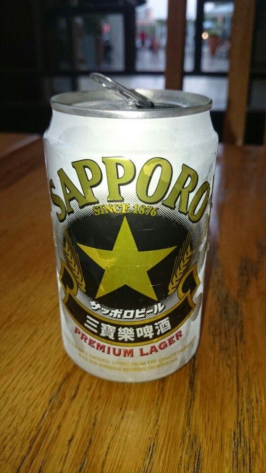 Sapporo - Japanese beer - Japanese Restaurant Pretoria