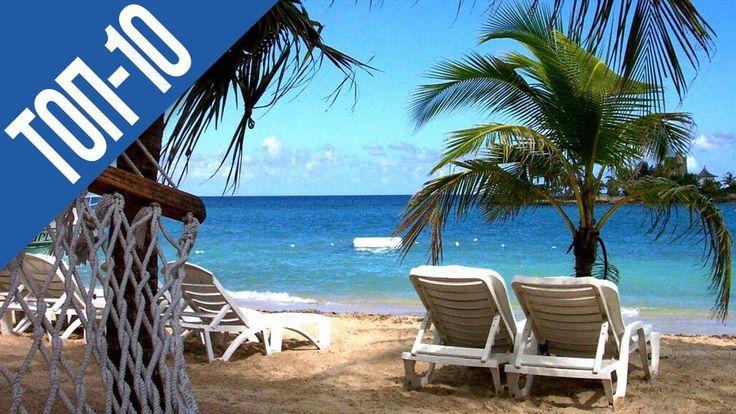 ТОП-10 Лучшие пляжи солнечной Турции