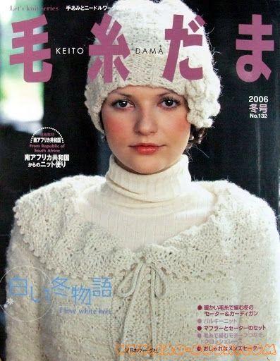 KEITO DAMA 2006 No.132 - azhalea VI- KEITO DAMA1 - Picasa Webalbums