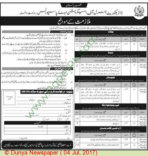 Ministry Of Defence Pakistan Jobs    ===== - > -> -> Posted on:  5 July, 2017 Ministry Of Defence Pakistan Jobs For Sports Staff. Required Qualification Middle Pass & Post Qualification Experience Relevant Working Experienced In The Field. Interested Candidates May Apply This Post. The Position Shall Be Filled On Contract Basis & The Maximum Age Limit 35 Years.   #Advertisements #careers #Dunya #Employment #Islamabad #Jobs #Karachi #Lahore #Ministry Of Defence Pakistan Job