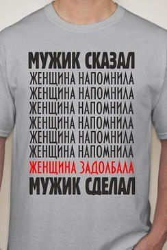 If you cant read Russian, then you won't understand why this is so funny!