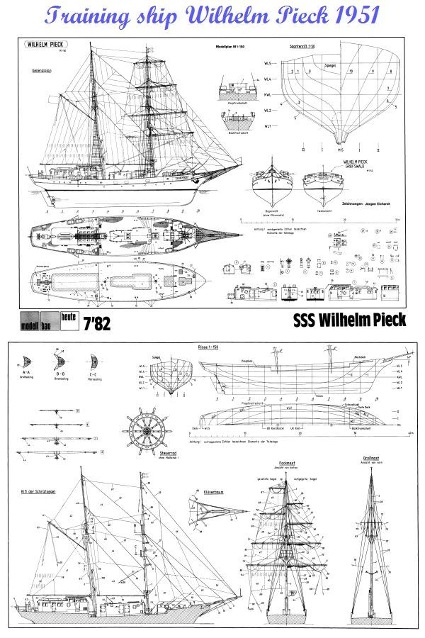 WILHELM_PIECK_training_ship_1951.jpg
