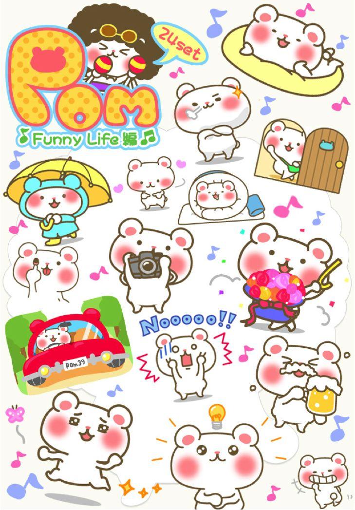 Love Pom! Stickers for KakaoTalk.