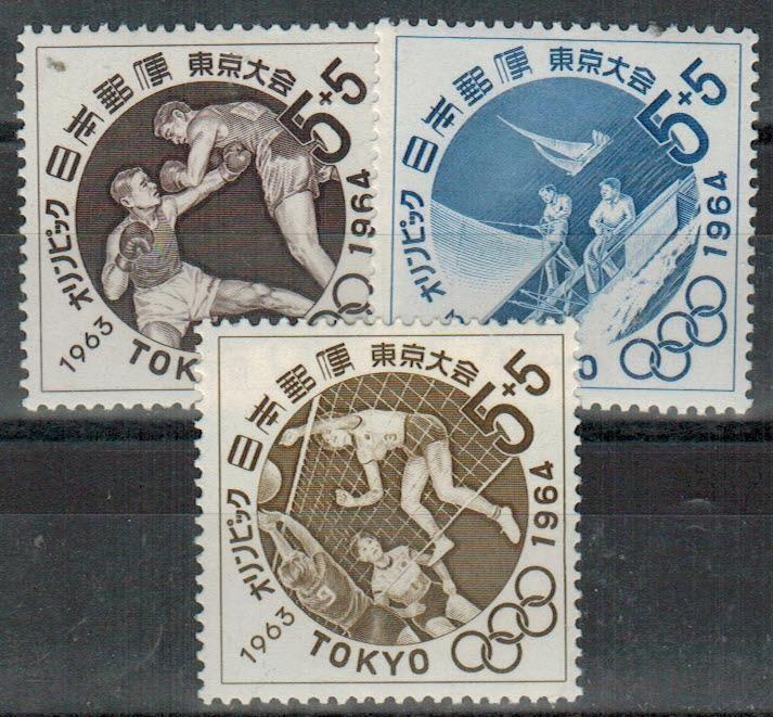 Japan Sommar OS i Tokio 3v.kpl/** 1962