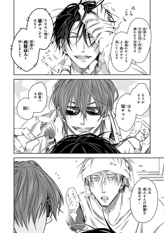 twitter アニメカップルの漫画 漫画 漫画イラスト
