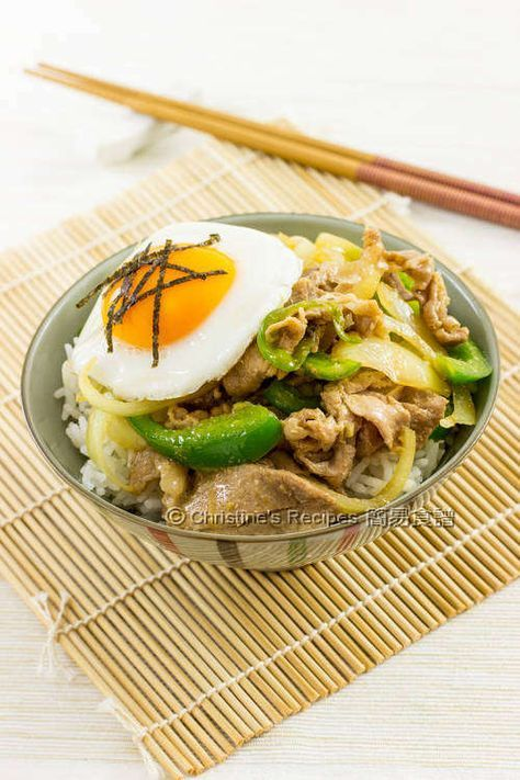 Ginger Pork and Fried Egg Donburi (Japanese Rice Bowl Dish) from Christine's Recipes