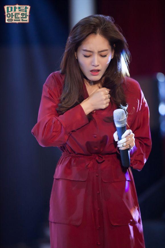 Rainbow Jaekyung