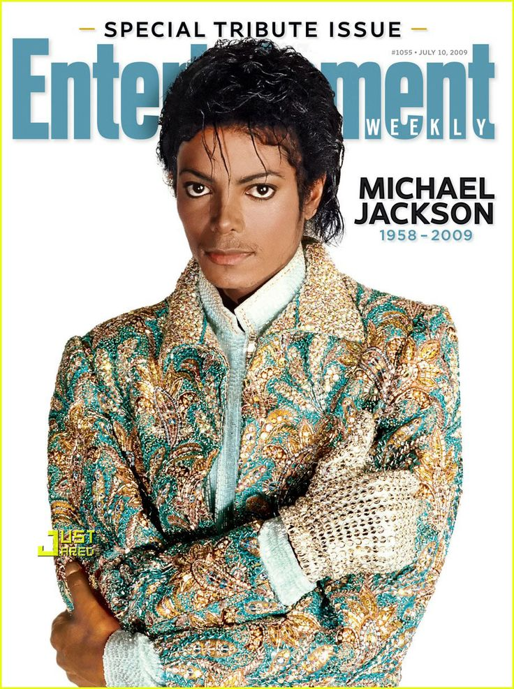 Michael Jackson magazine cover in Entertainment from July 2009