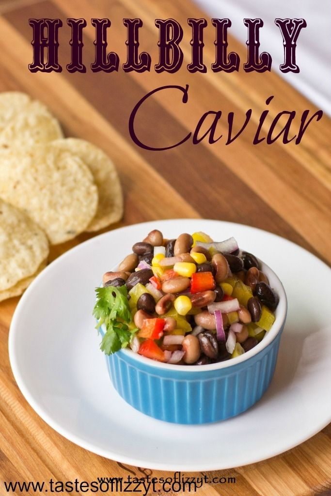 Hillbilly Caviar {Tastes of Lizzy T}  This is a simple side dish, great served with tortilla chips or eaten over lettuce as a salad! http://www.tastesoflizzyt.com/2013/05/13/hillbilly-caviar/