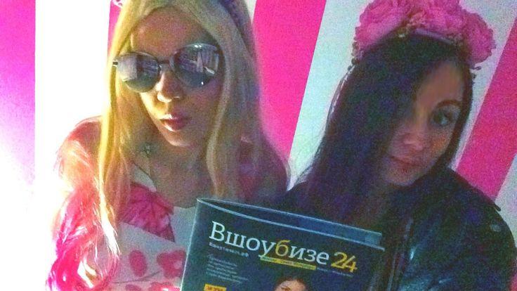 Карина Барби / ВШоубизе24 / Сотрудничество